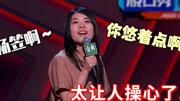 """脱口秀大会4,杨笠又""""杀疯了""""是为啥呢?"""
