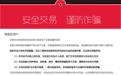 韩剧社区网站
