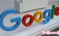 2018年谷歌SEO网站结构优化入门指南-景东SEO