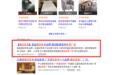 什么叫 网站seo