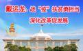 阳江市政府采购网