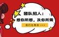 【seo文案】如何做让网站优化更顺利 - 李春SEO博客