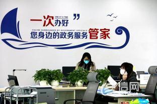 青岛西海岸新区政务网